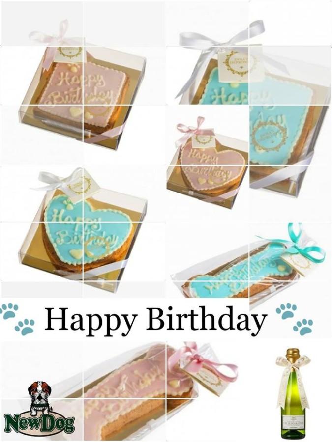 Torte di Compleanno per il tuo Cane & Gatto
